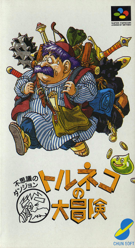 Fushigi No Dungeon: Torneko No Daibouken Super Famicom Super NES Japanese Import