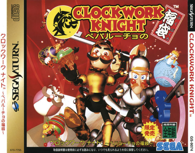 Clockwork Knight: Pepperouchau No Fukubukuro Japan Import For Sega Saturn Vintag