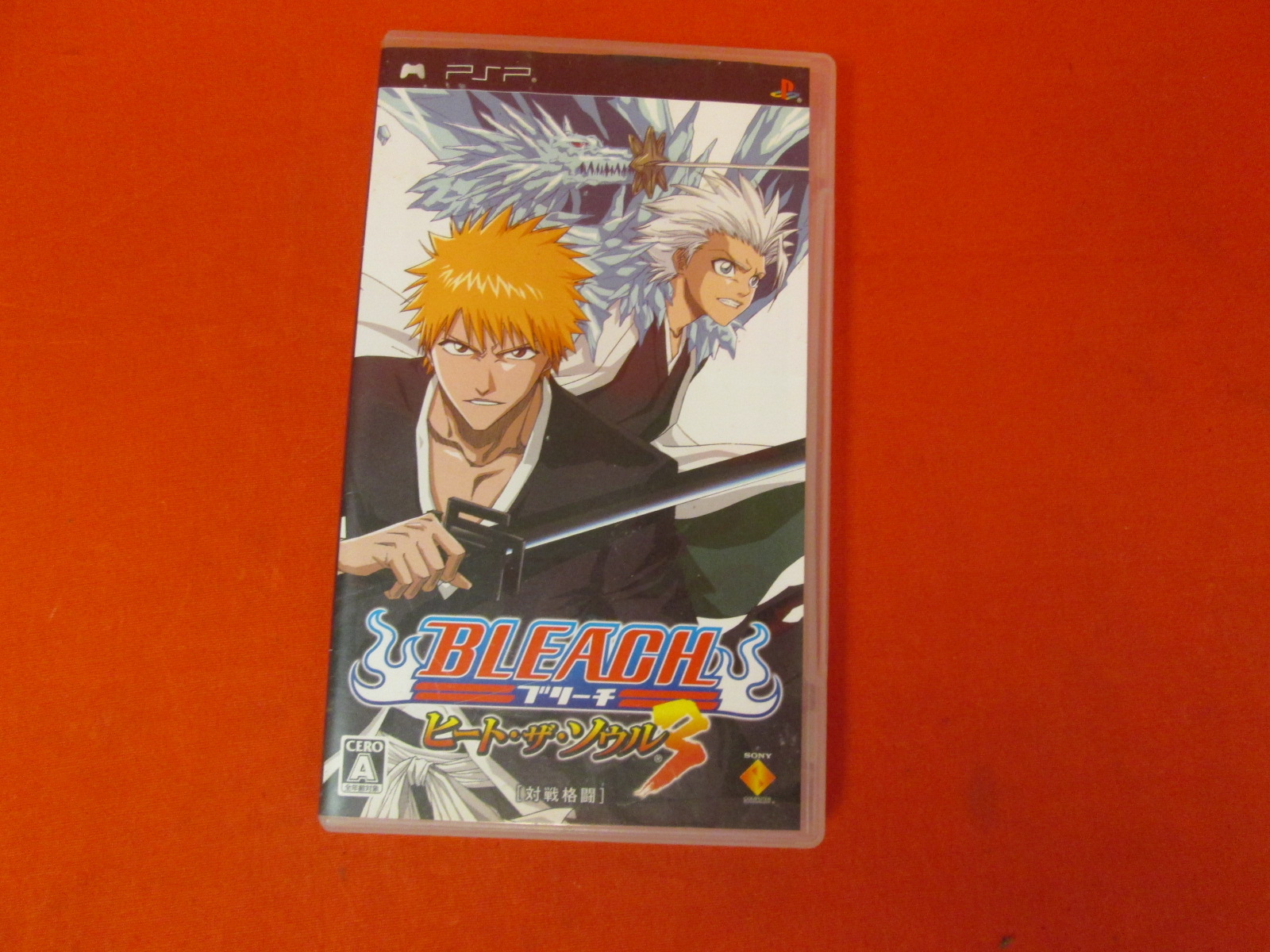 Bleach: Heat The Soul 3 Japan Import For PSP Ntsc-J With Manual and