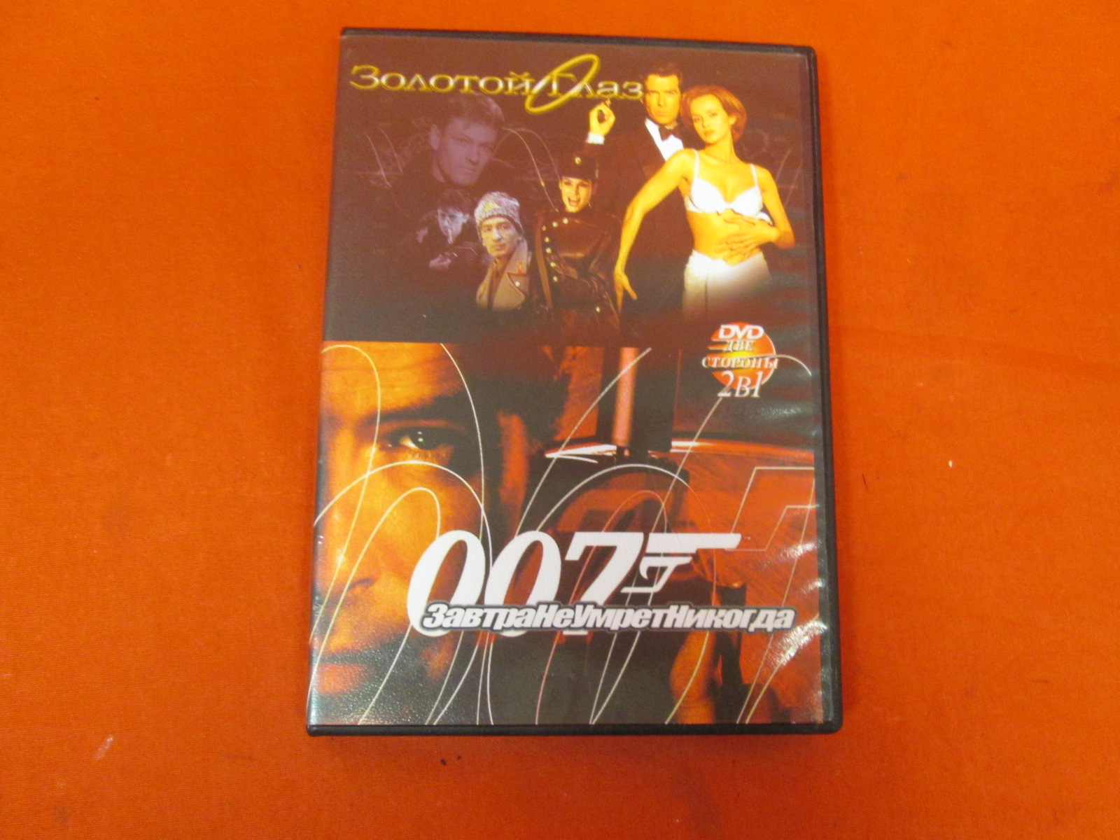 Goldeneye On DVD With Pierce Brosnan Russian Language PAL