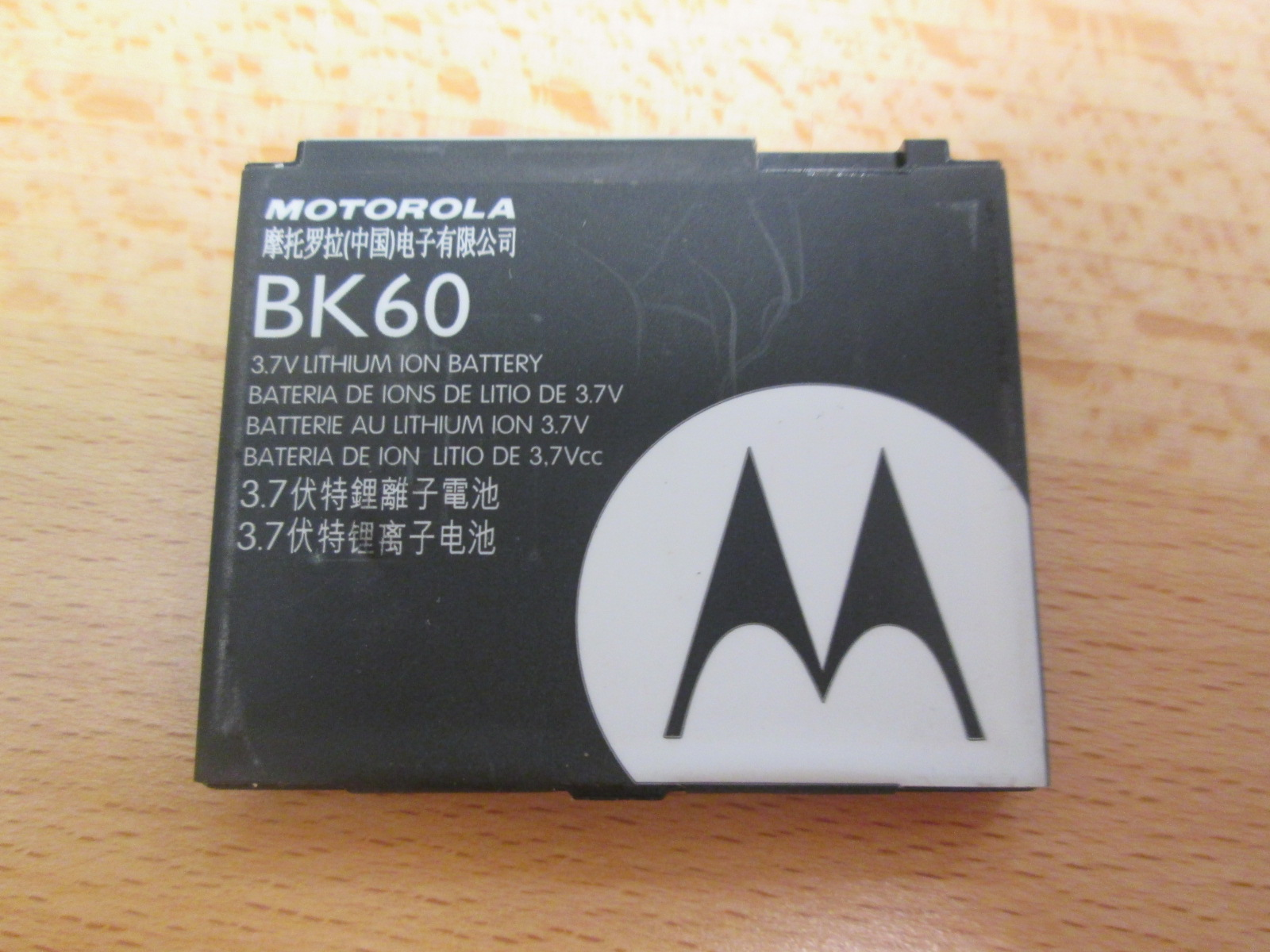 Motorola BK-60 Li-Ion Battery For Motorola A1600 L71 L72 L7E EM30 Slvr