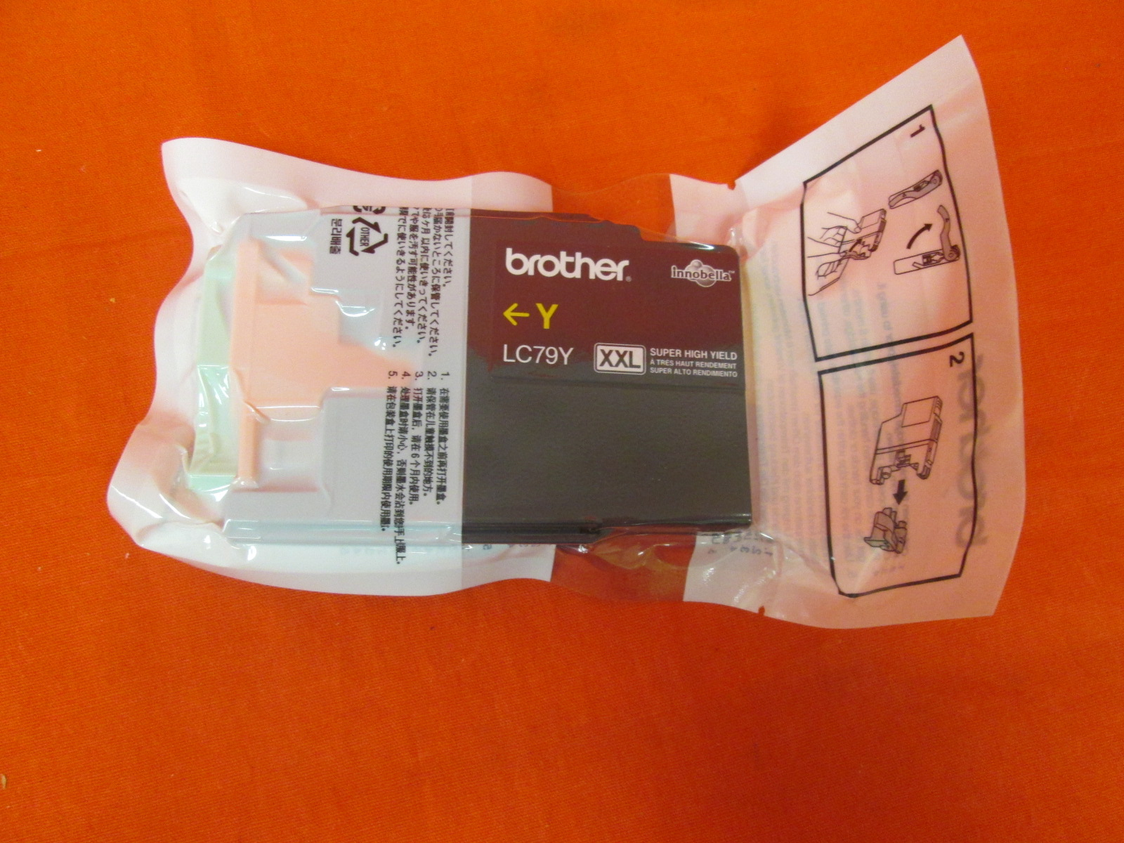 Brother Printer LC79Y Super High Yield XXL Yellow Cartridge Ink