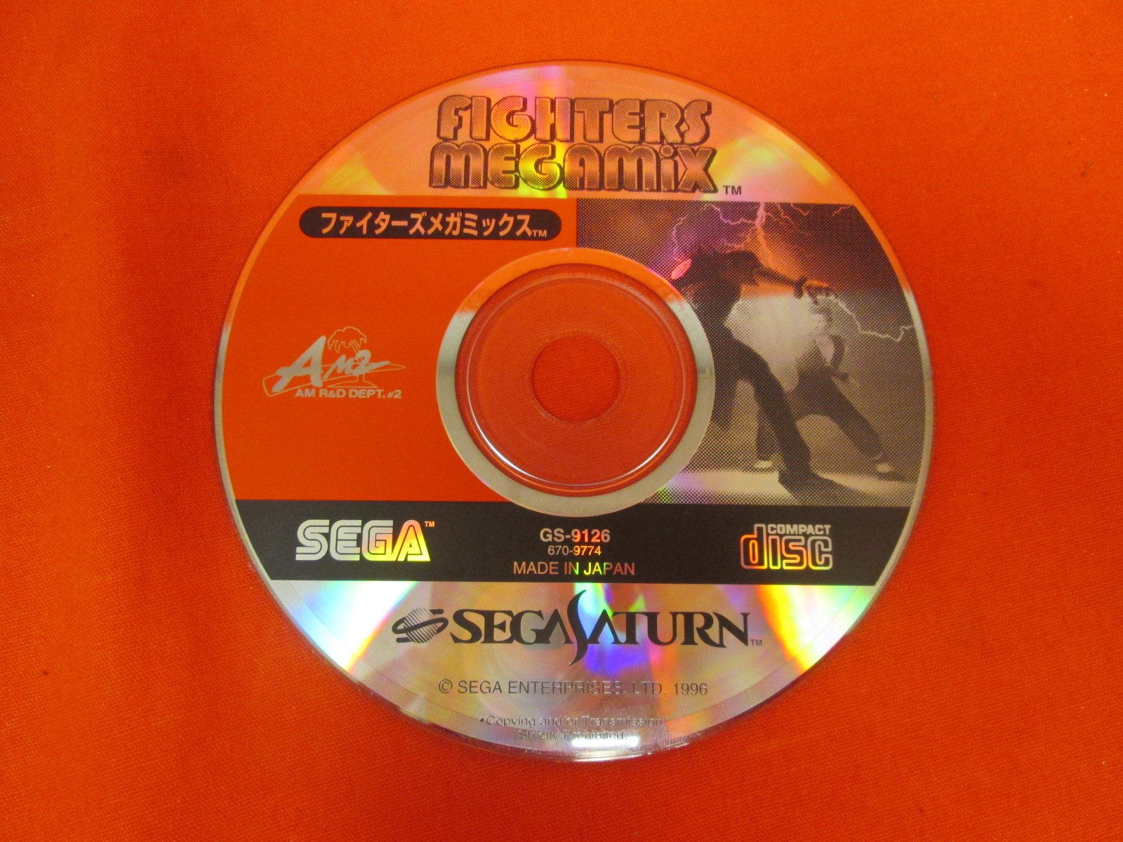 Fighters Megamix For Sega Saturn Japanese Version