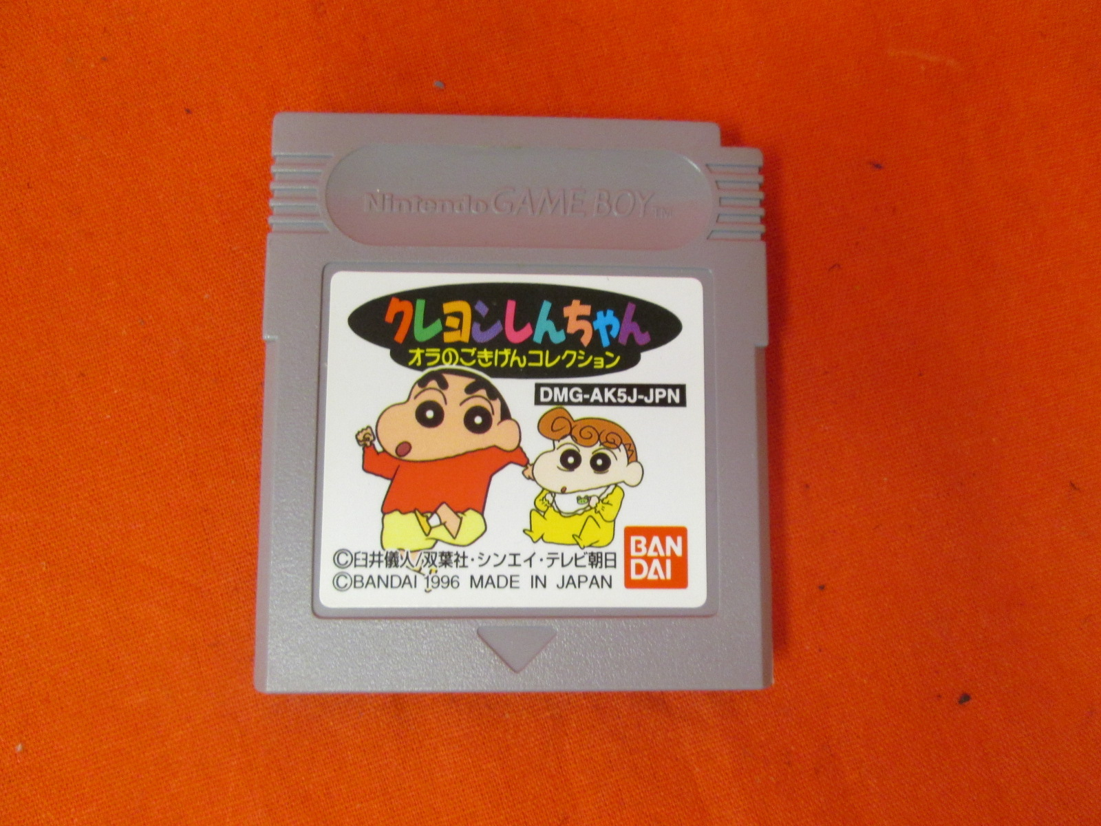 Crayon Shin-Chan Ora No Gokigen Collection DMG-AK5J-JPN Ntsc-J For