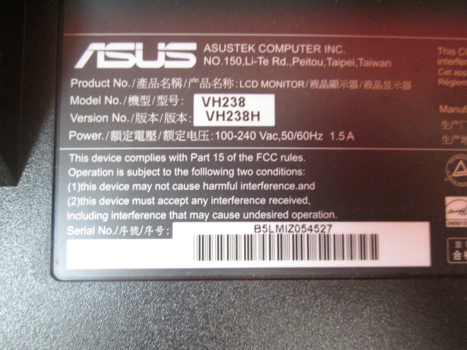Image 2 of ASUS VH238H 23