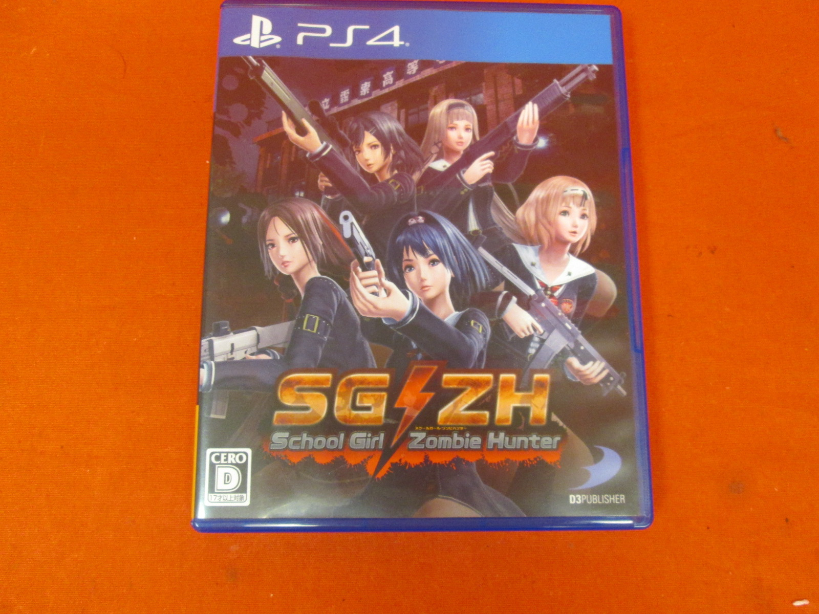 Sg/zh School Girl Zombie Hunter PS4 For PlayStation 4