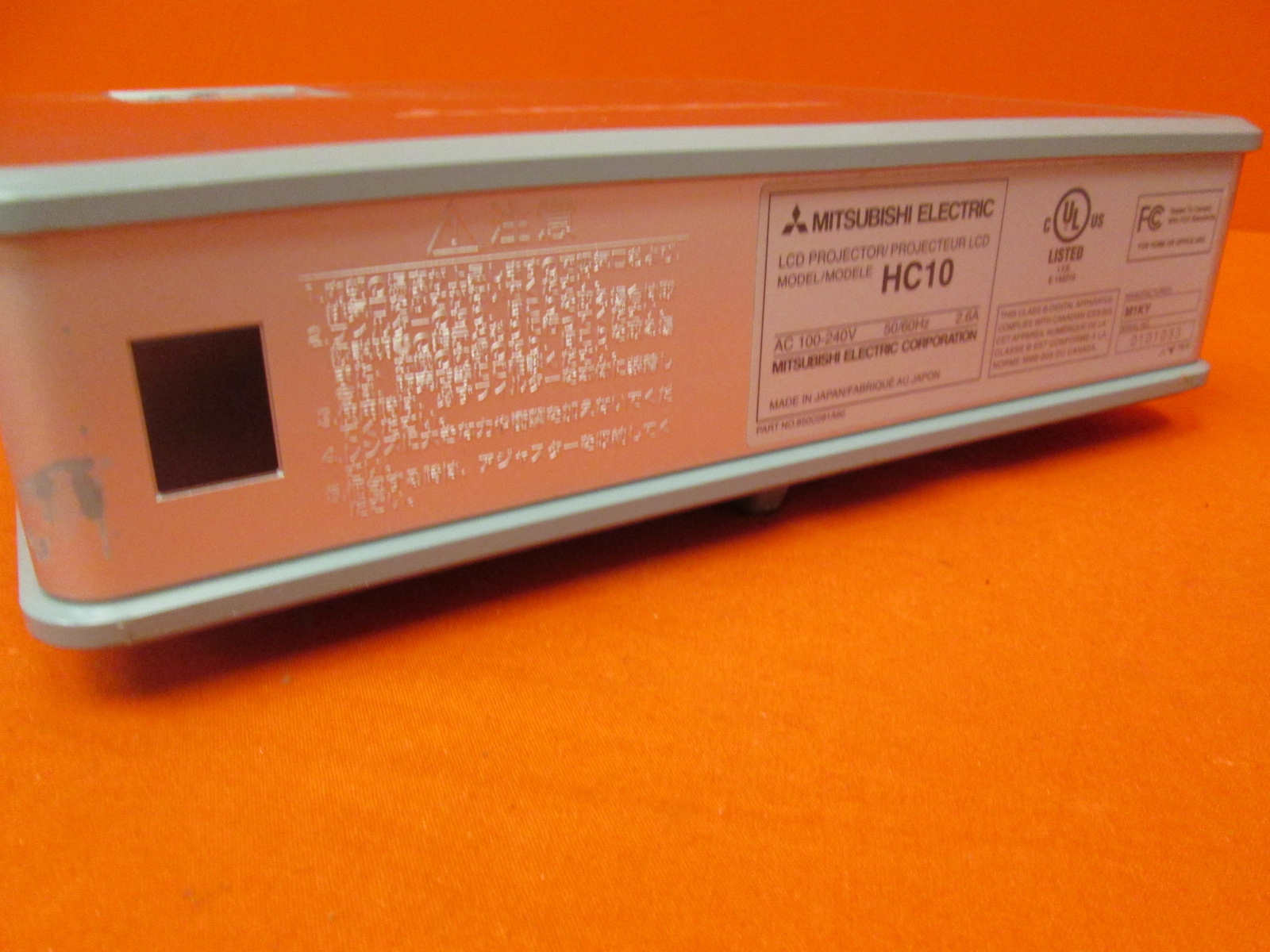 Image 1 of Mitsubishi HC10 LCD Projector 1800 Ansi Incomplete