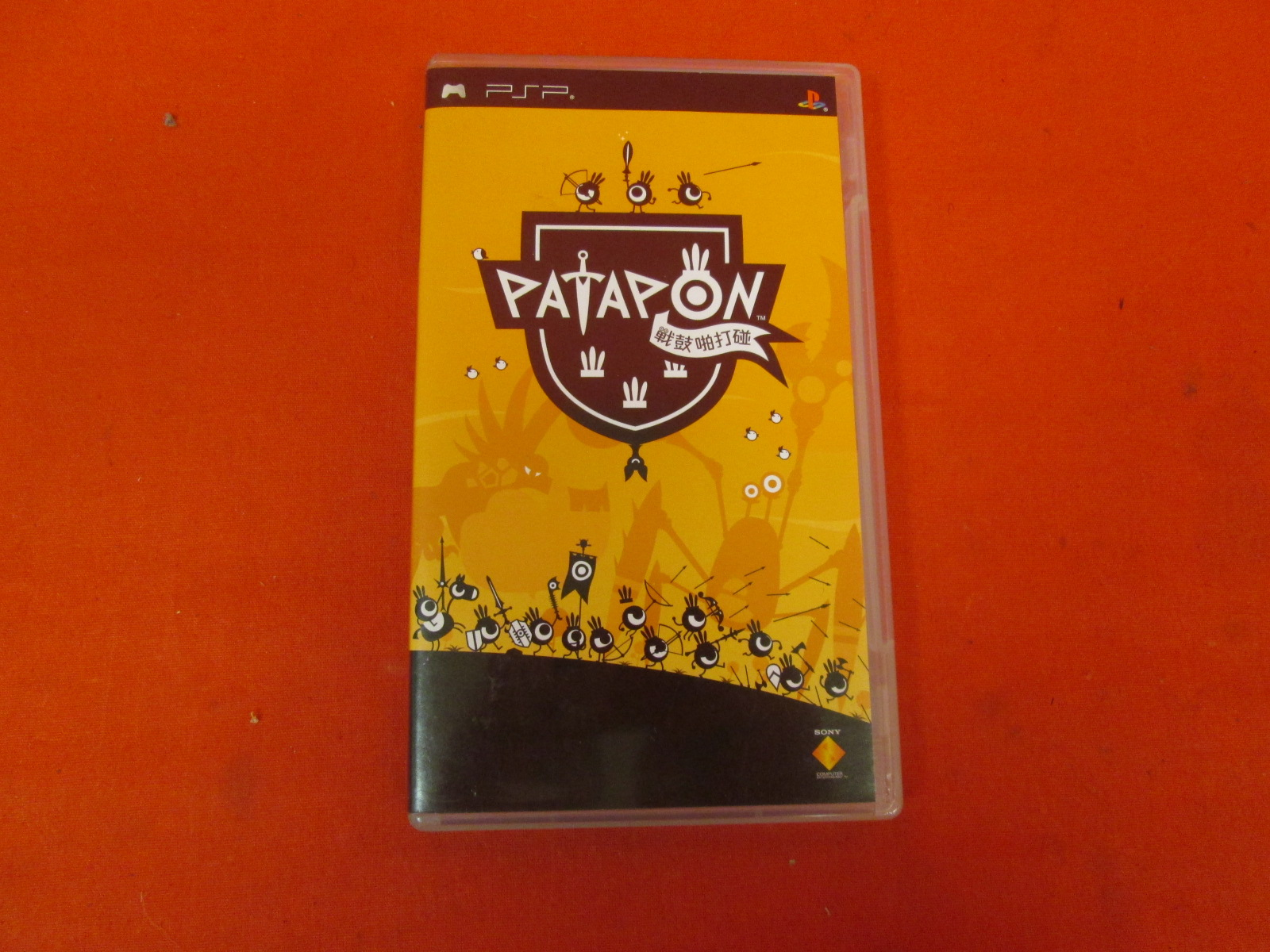Patapon UMD Japanese Import For Sony PSP