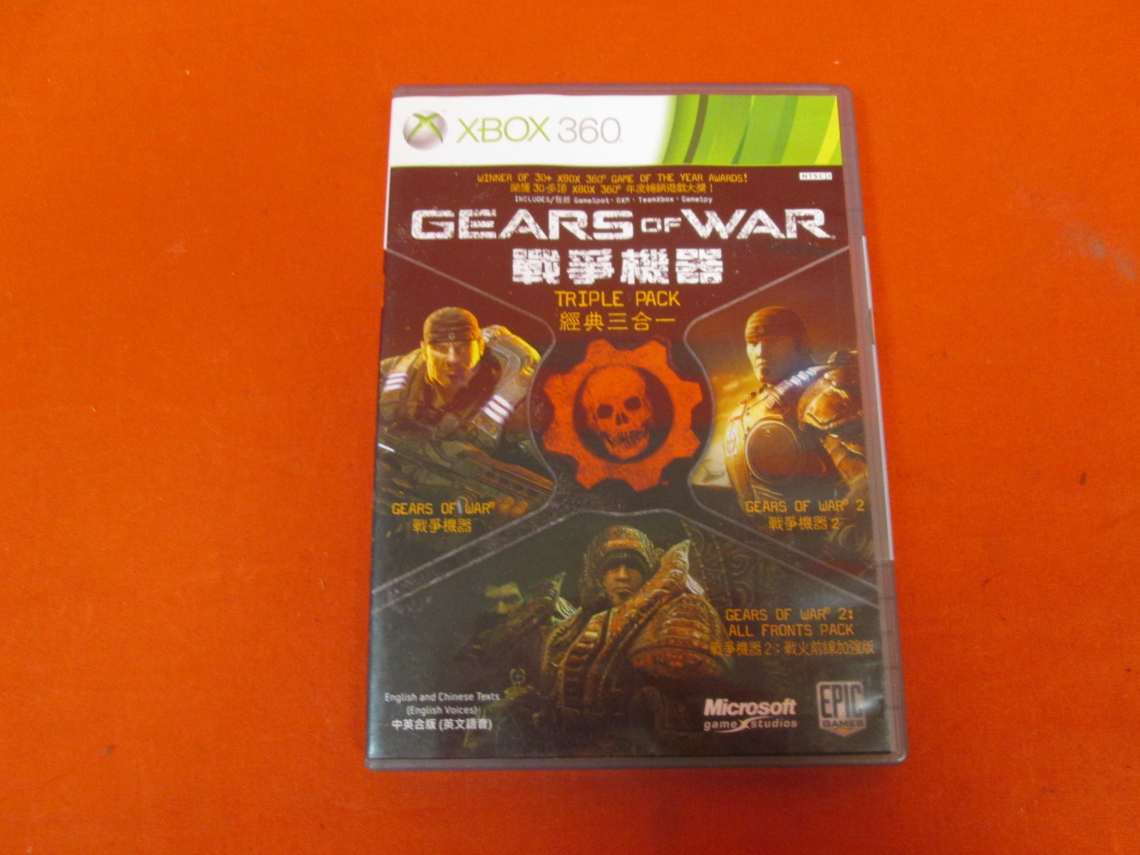 Gears Of War Triple Pack Bundle For Xbox 360 NTSC Chinese Language