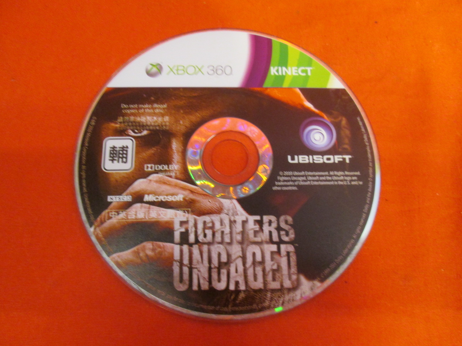 Fighters Uncaged Japan Import For Xbox 360 Fighting Ntsc-J