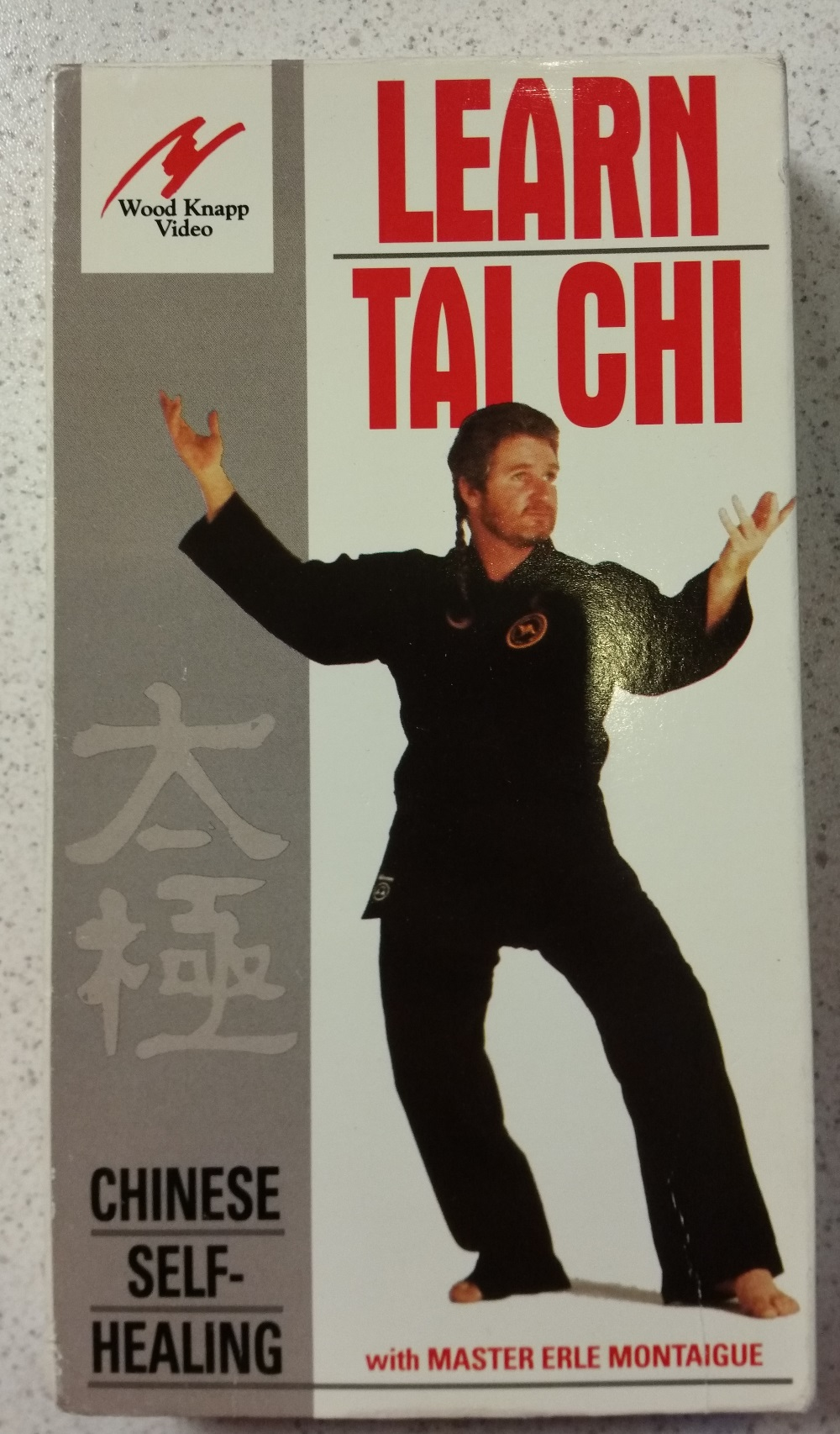 Learn Tai Chi Chinese Self Healing On VHS Exercise
