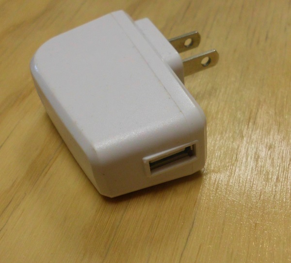 AC To DC Switching Power Adapter TQ-0500600U White USB Port Wall Charger To TQ-0