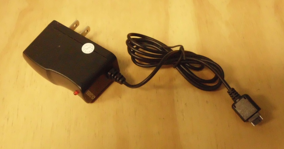 AC To DC Power Supply Charger Wall Adapter ACR-LGVX8500 to